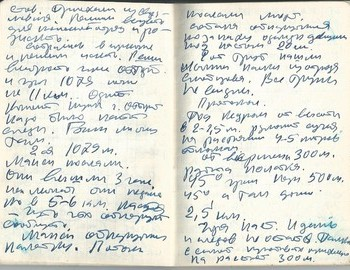 Grigoriev notebook 9 - scan 16