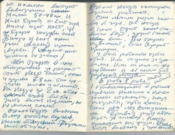 Grigoriev notebook 9 - scan 17