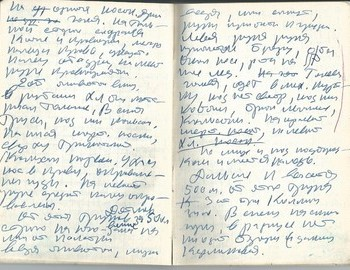 Grigoriev notebook 9 - scan 18