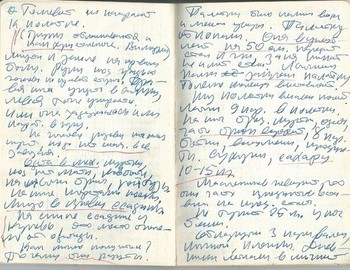 Grigoriev notebook 9 - scan 19