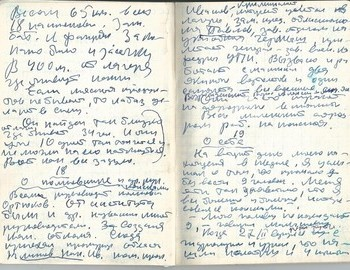Grigoriev notebook 9 - scan 25