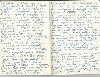 Grigoriev notebook 9 - scan 26