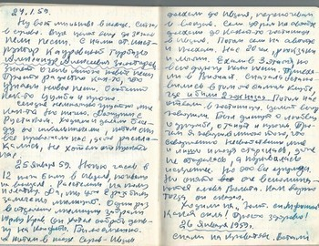 Grigoriev notebook 9 - scan 28