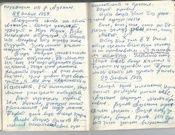 Grigoriev notebook 9 - scan 31
