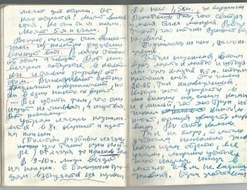 Grigoriev notebook 9 - scan 39