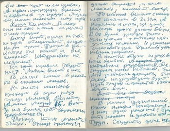 Grigoriev notebook 9 - scan 40