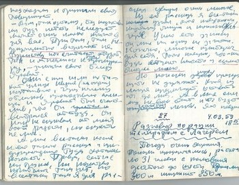 Grigoriev notebook 9 - scan 41