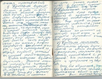 Grigoriev notebook 9 - scan 44