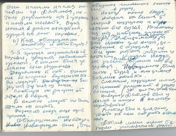 Grigoriev notebook 9 - scan 47