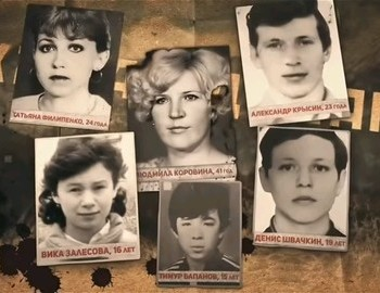 Hamar-Daban tragedy August 5 1993, 6 hikers died including their leader Lyudmila Korovina (41), one survivor - Valentina Utochenko (17)