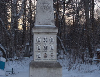 Dyatlov group obelisk