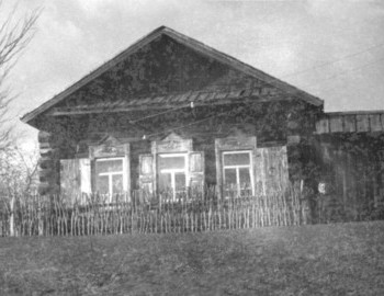 The house where Zina's family lived in Cheremhovo.